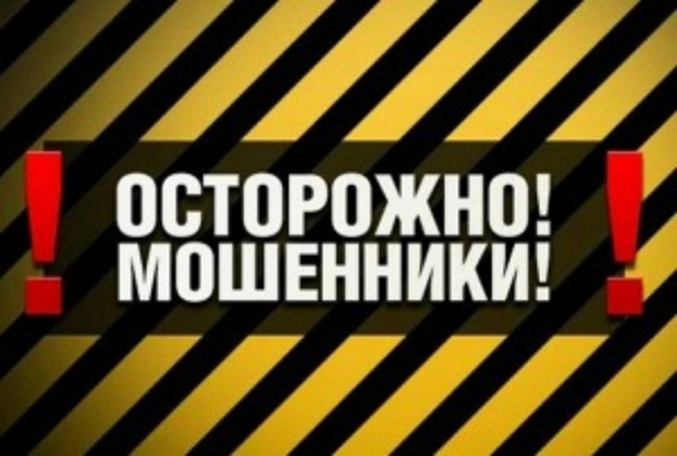 Новости Харькова: Граждан предупреждают о лженалоговиках