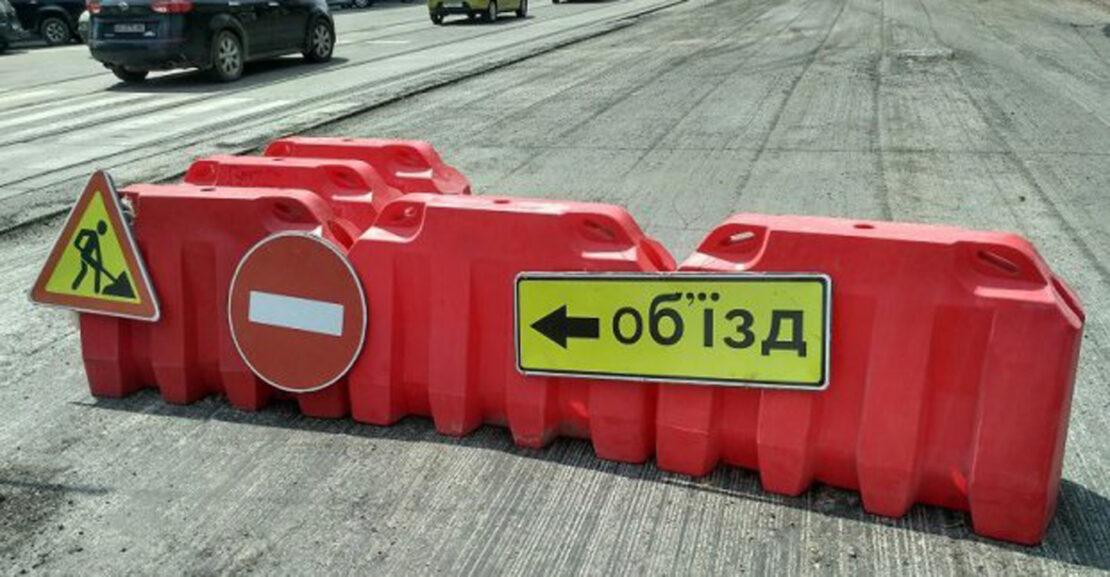Новости Харькова: Ремонт улицы Дудинской: что будет с транспортом