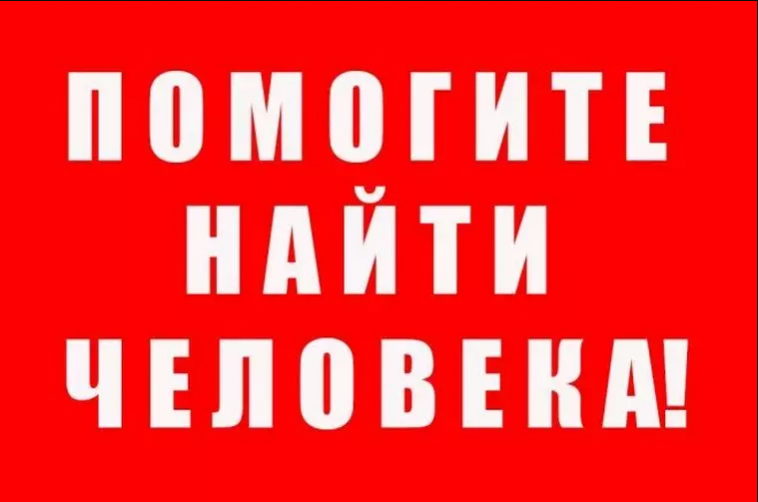 Новости Харькова: полиция ищет  44-летнего уроженца Луганщины