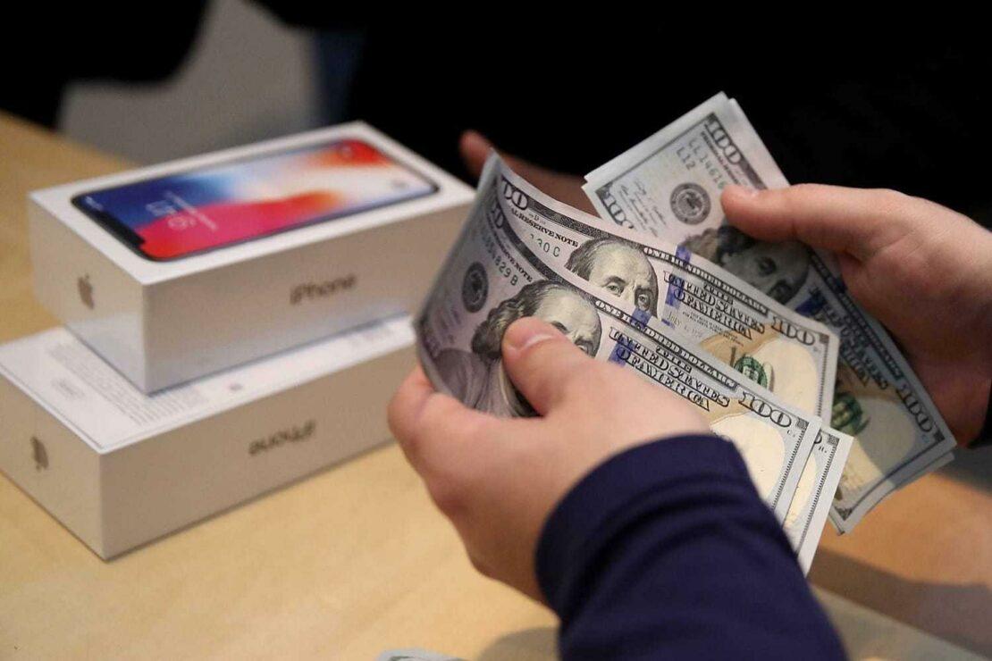 Новости Украины: Расходы украинцев будет контролировать налоговая