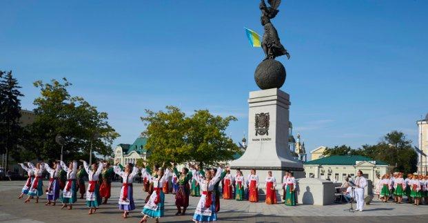 Новости Харькова: Торжества в честь Дня Независимости