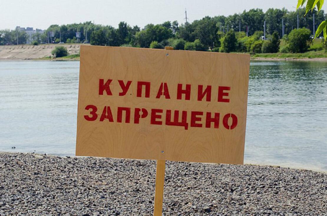 На каких пляжах в Харькове и области не рекомендуют купаться