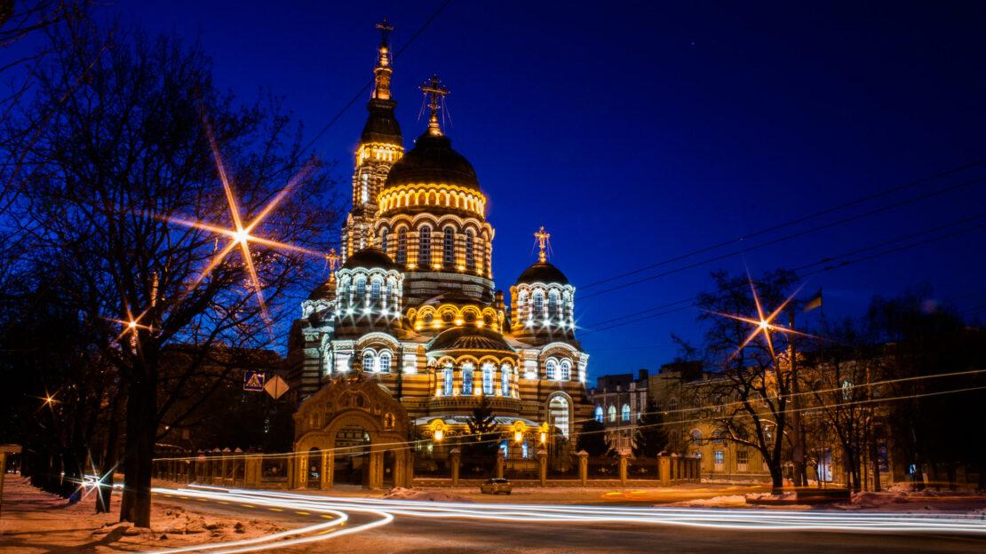 Харьков первый в рейтинге «европейских стандартов»