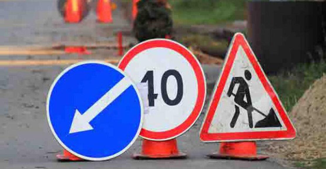 В Харькове на Куликовской запрещено движение транспорта