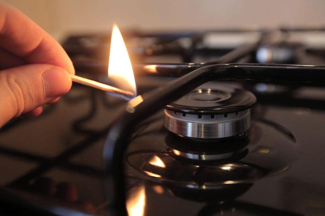 Новости Харькова: Газ в пгт Панютино отключат до конца августа
