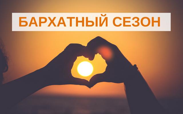 На Азовском море стартовал «бархатный сезон». Цены упали