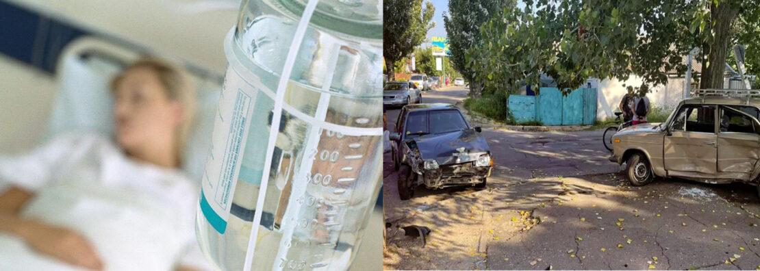Новости Харьков: Харьковчане пострадали на отдыхе в Бердянске