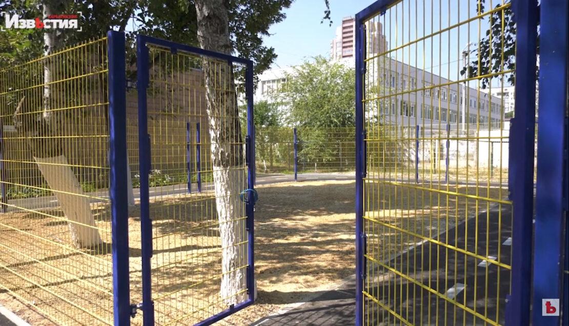 Новости Харькова: В садике № 143 строят спортивную площадку