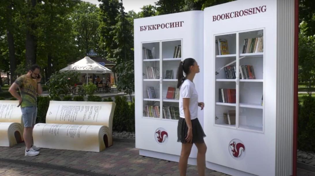 Новости Харькова: бумажная книга набирает популярность