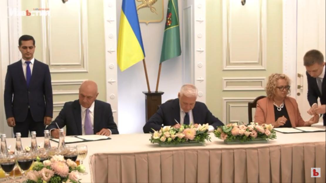 Делегации поздравляют Харьков с Днем города