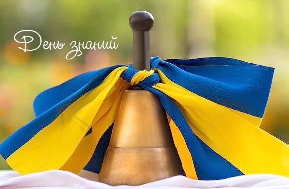 Новости Харькова: День знаний в Харькове: праздничная программа