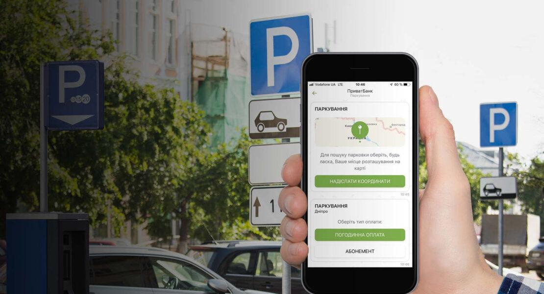 Новости Харькова: Инспекция по парковке будет работать в выходные