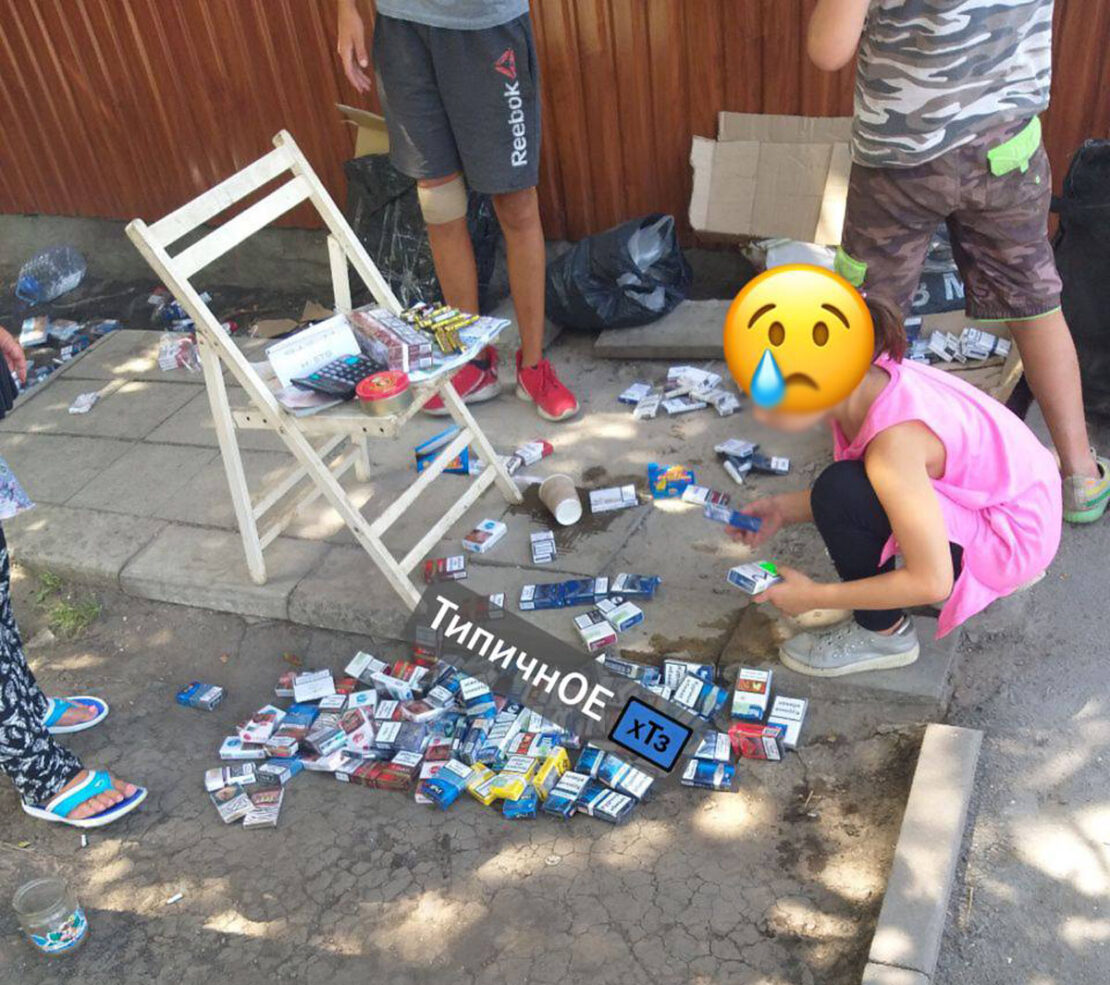 Новости Харькова: Активисты разгромили лотки с сигаретами
