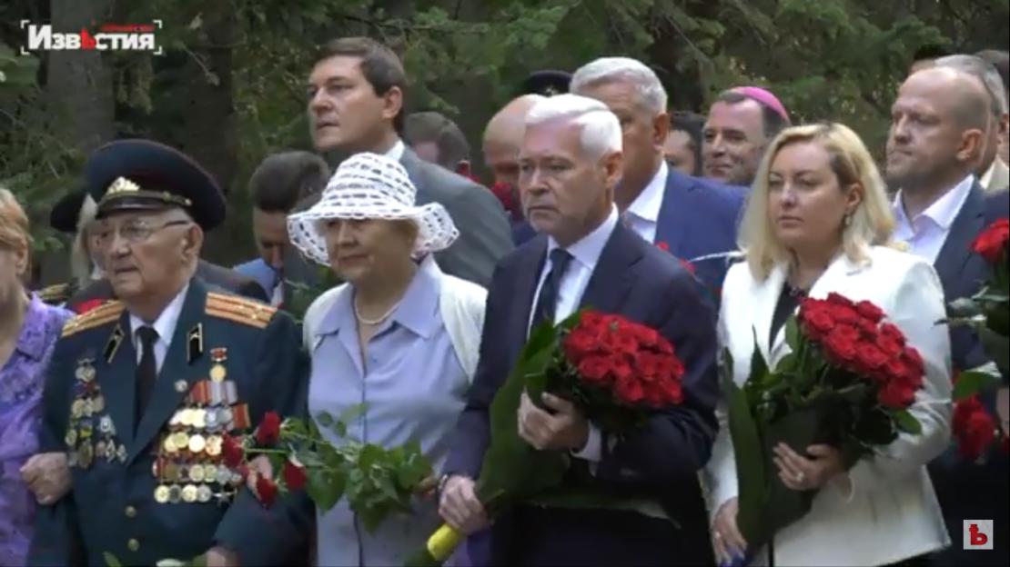 Харьковчане почтили память освободителей города