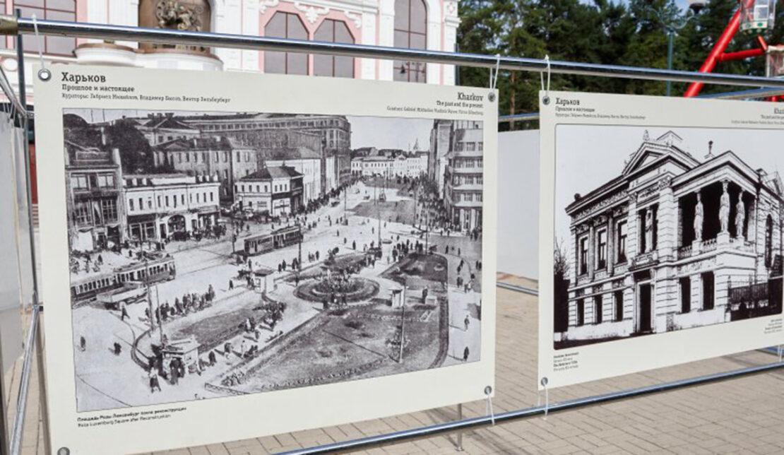 Харьковчан приглашают посетить  фотовыставку в парке Горького