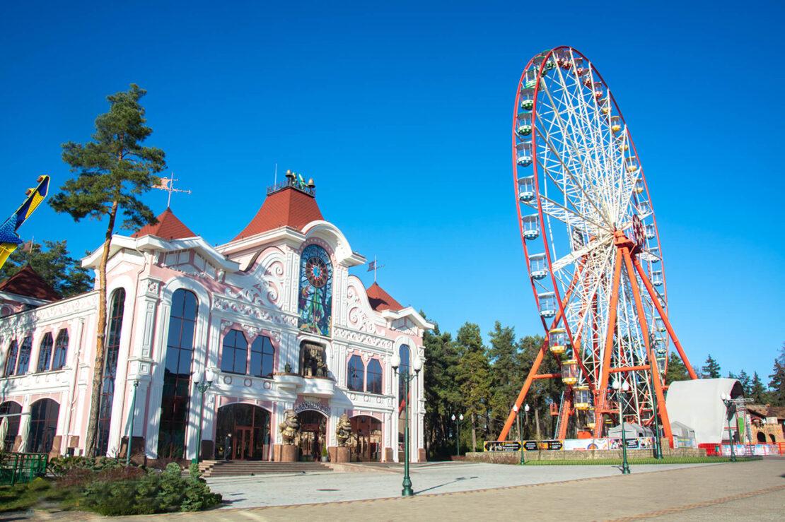 В Харькове в Парке Горького подготовили праздничную программу