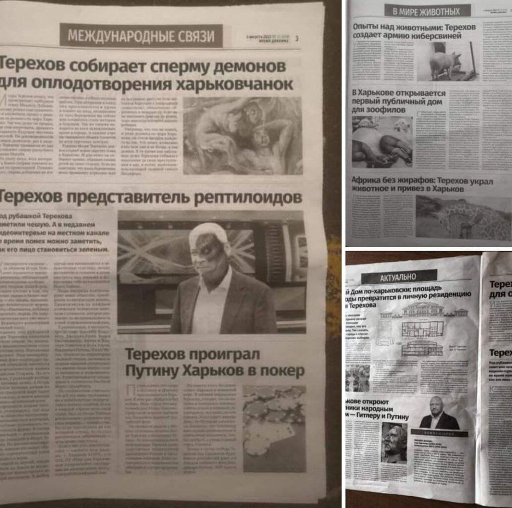 Предвыборная истерия: Добкин спровоцировал очередной скандал