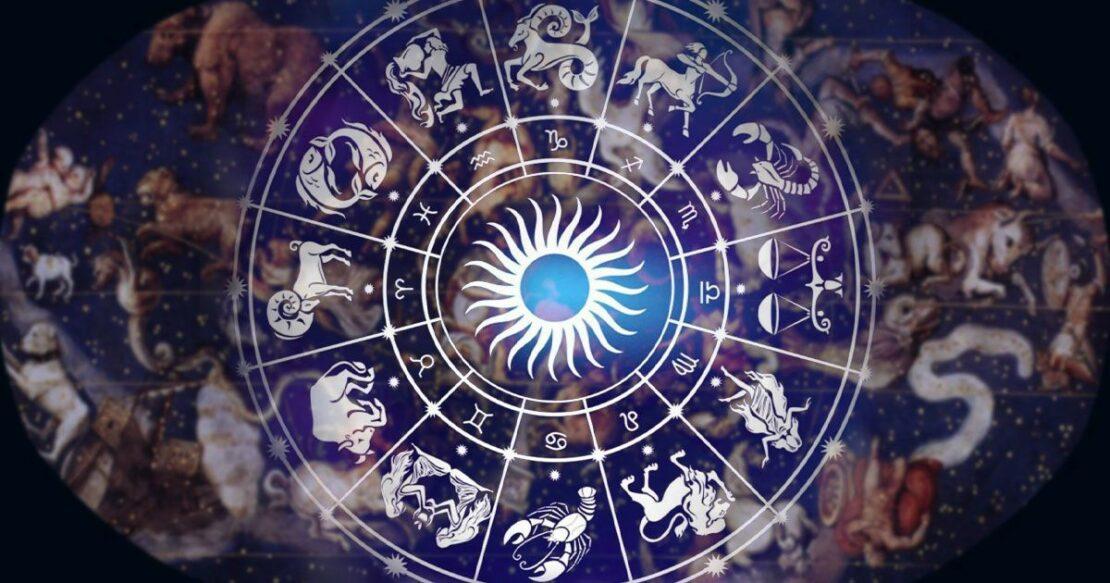 Гороскоп для всех знаков Зодиака на 14.08.2021