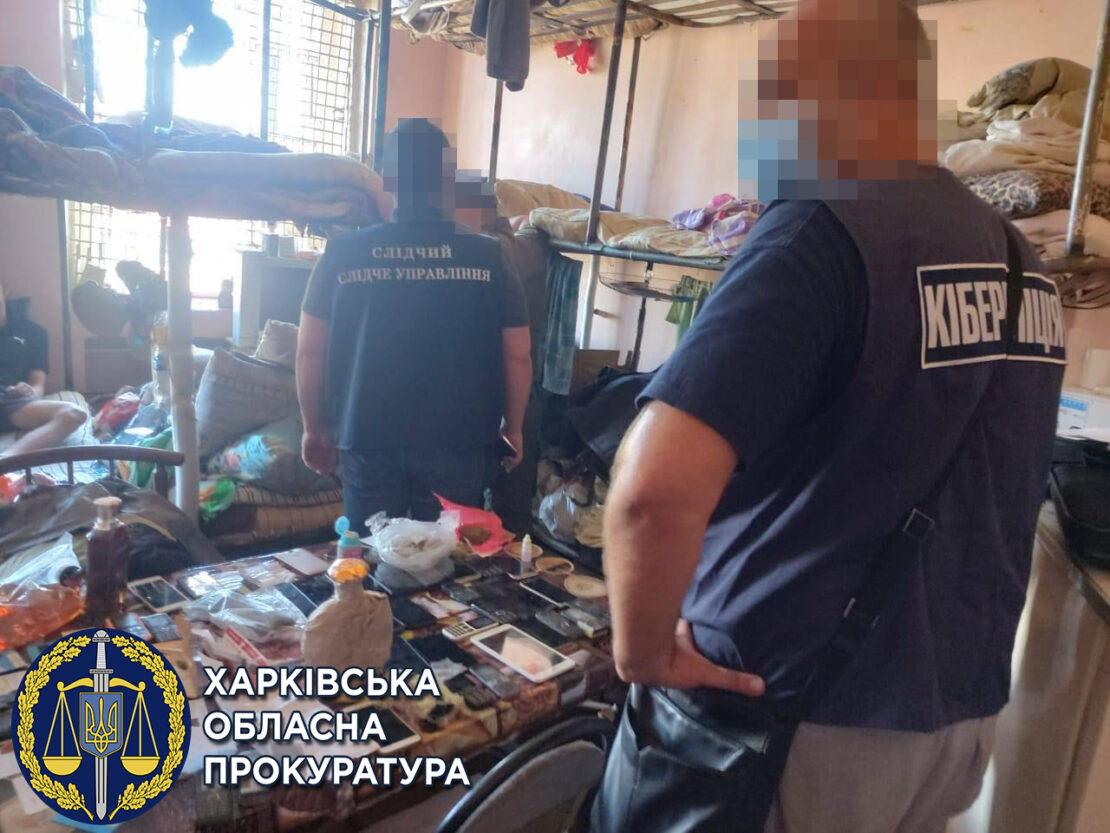 Прокуратура Харьков: Мошенники онлайн снимали деньги с карт