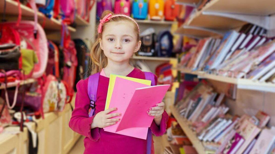Новости Харькова: Как собрать школьника к учебному году