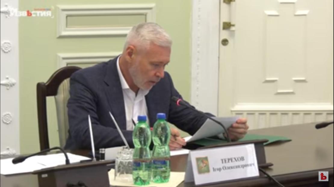Новости Харькова: Новой многоэтажки на Балакирева не будет
