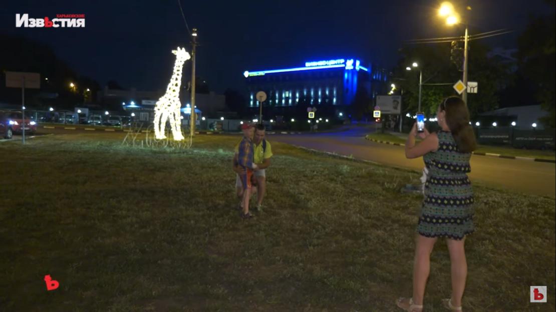 Новости Харькова:Появились новые интересные фотозоны