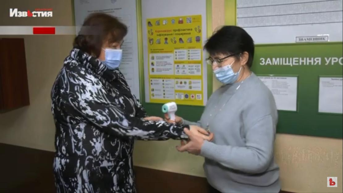 Новости Харькова: Поощрения для тех кто вакцинировался от Covid-19