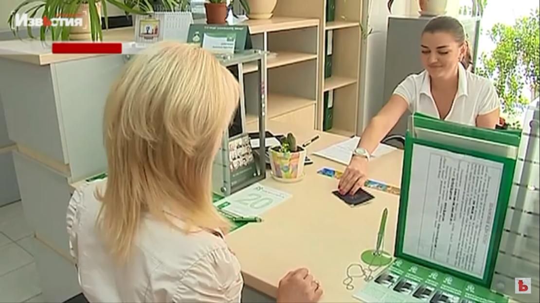 Новости Харькова: Как защититься от мошенничества с банковской картой