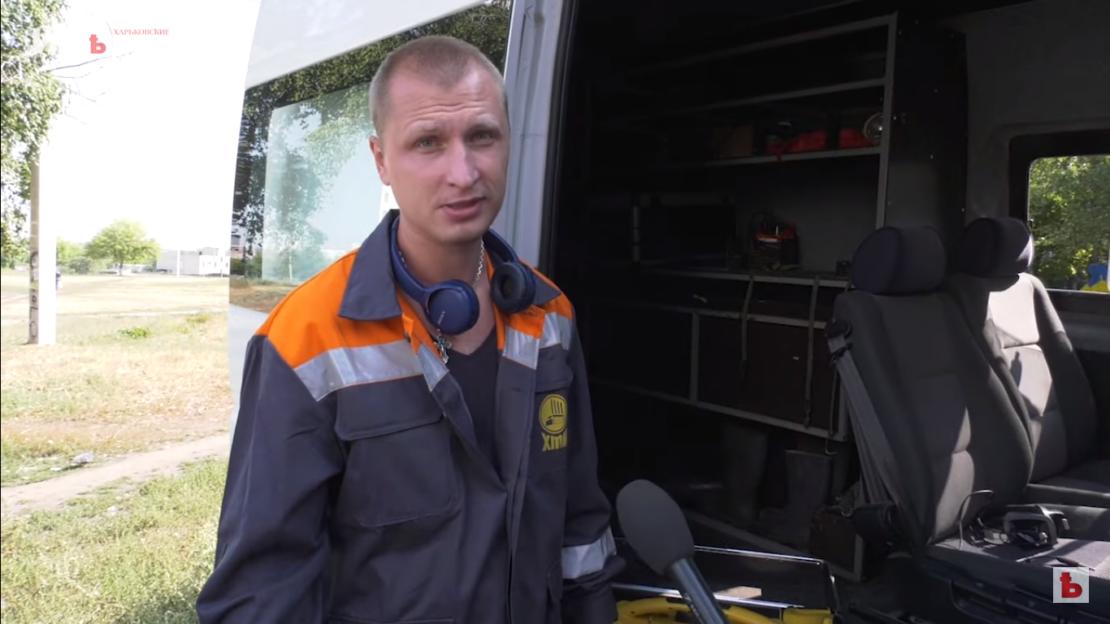 Новости Харькова: Как обнаружить протекания на тепломагистрали