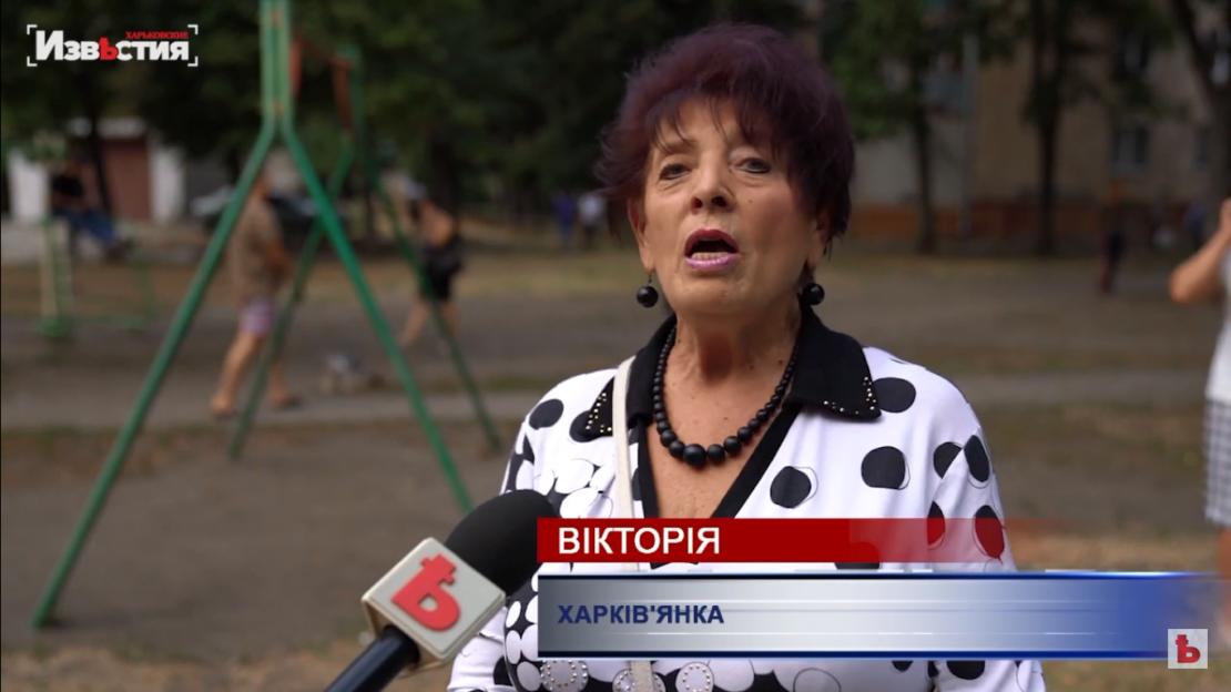 Новости Харькова:  Жители ХТЗ оценивают обновления на своем районе