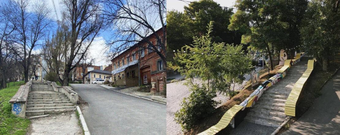 Новости Харькова: Спуск в Театральном переулке реконструировали