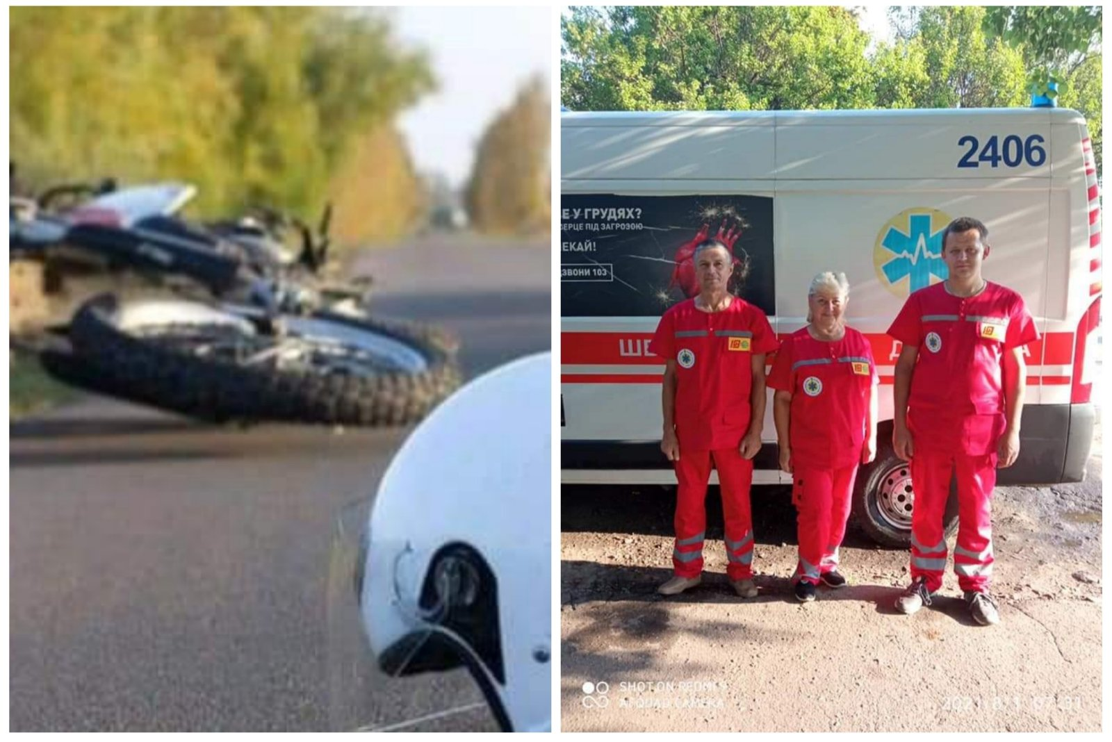 Новости Харькова: Медики скорой помощи спасли мотоциклиста