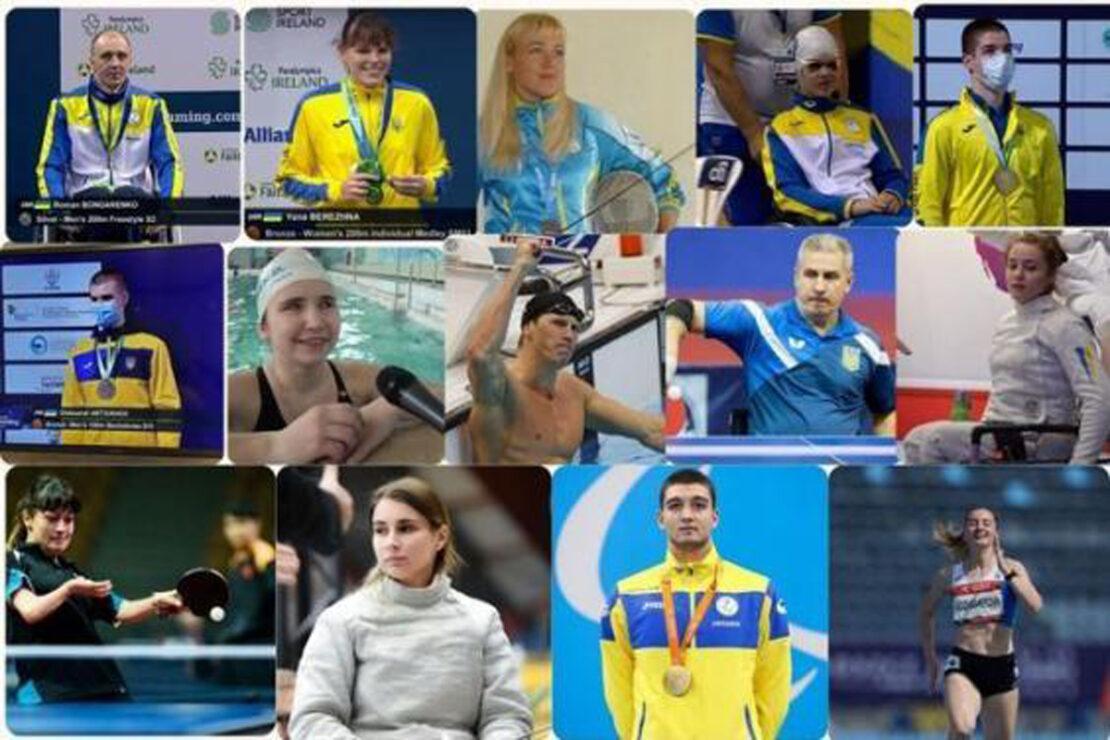 Спорт Харьков: Расписание выступлений паралимпийцев