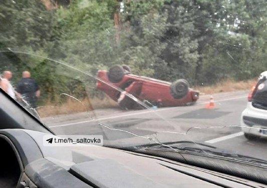 Новости Харькова: ДТП на Мерефянском шоссе 07.08.2021