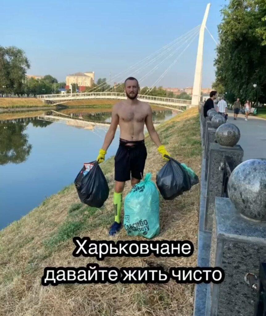 Новости Харькова: Набережную в сквере Стрелка очистили от мусора