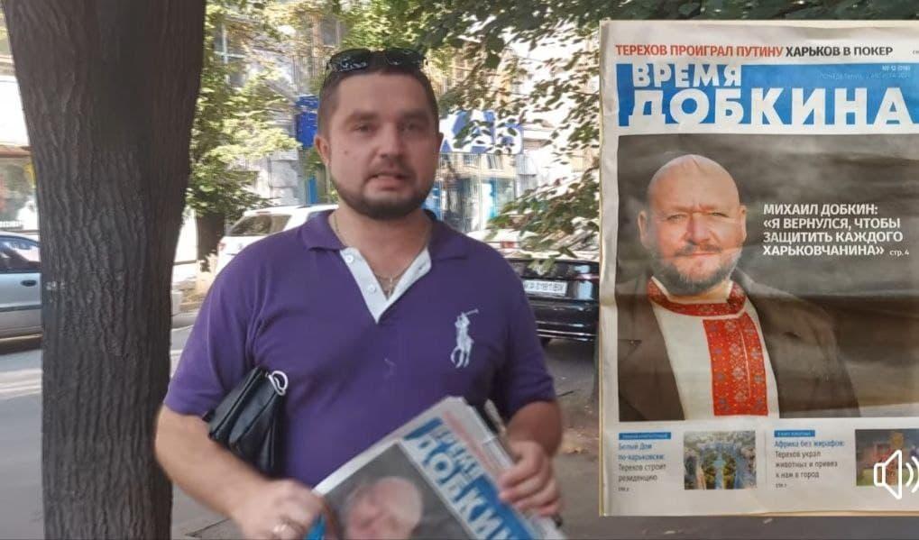 Чернушная газета «Время Добкина»: активист пришел в Добкин Хаб