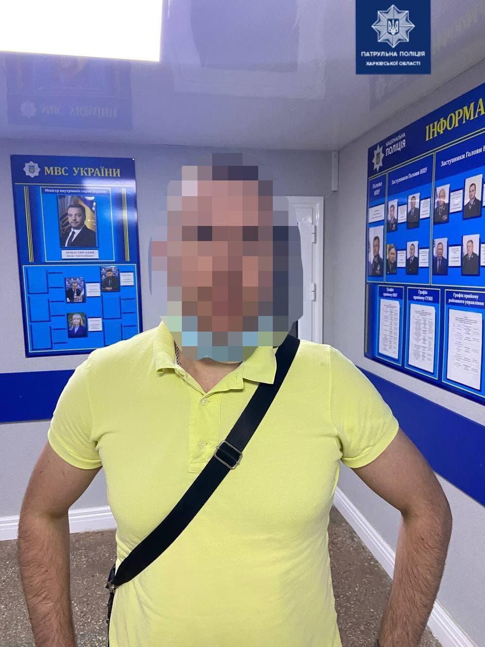 Новости Харькова: патрульные задержали грабителя