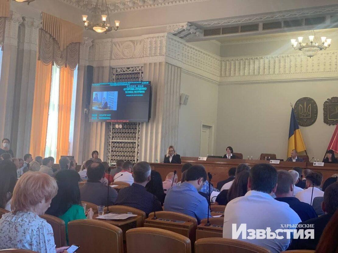 Новости Харькова: Избрали нового главу облсовета