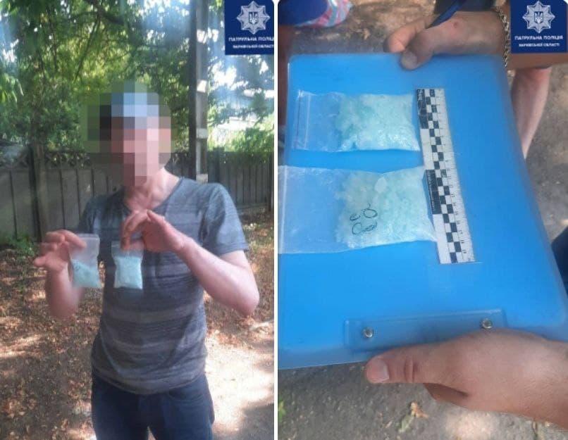 Новости Харькова: Патрульные задержали мужчину с наркотиком