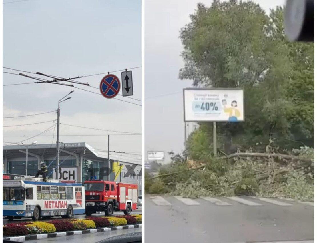 Новости Харькова: Молния попала в флагшток и троллейбус