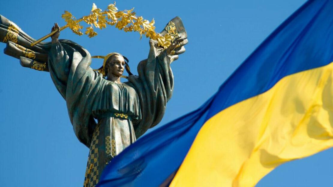Новости Украина: Праздники, приметы и именинники на 24.08.21