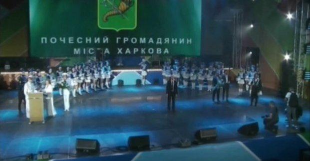 Игорь Терехов наградил почетных харьковчан