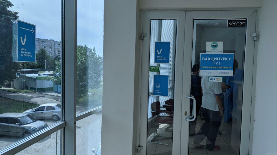 Новости Харькова: На Алексеевке открылся центр вакцинации