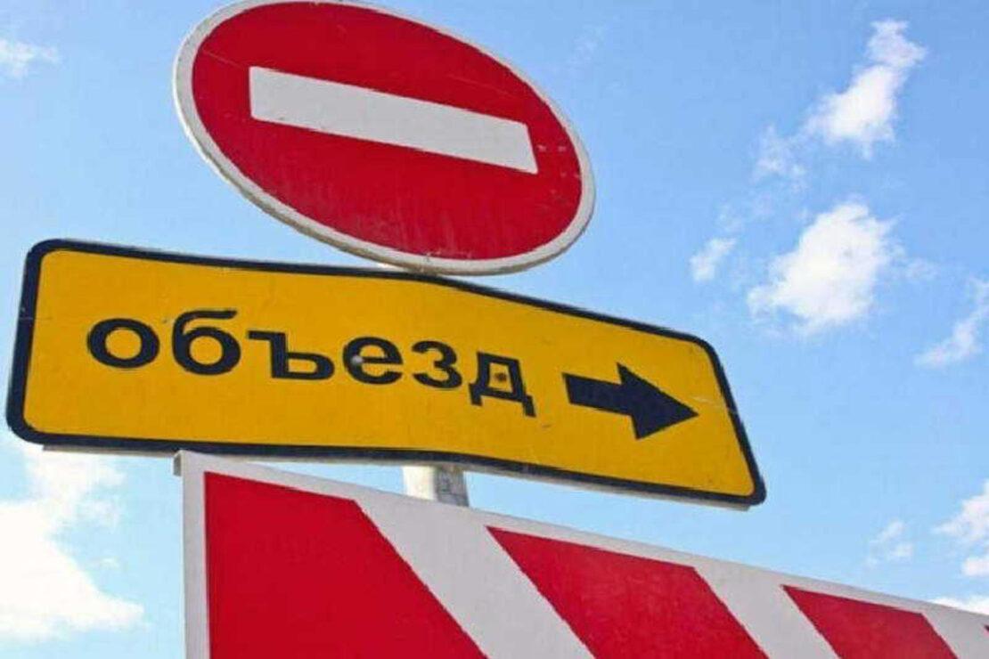 Новости Харькова: Проспект на ХТЗ закрывают для проезда