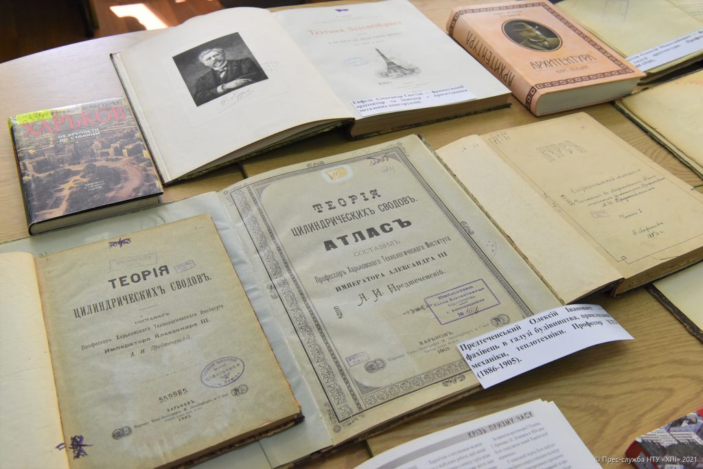 Новости Харькова: В Политехе состоится открытый показ литературы