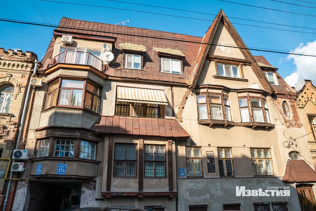 Новости Харькова: прогулки по историческому центру , улица Дарвина