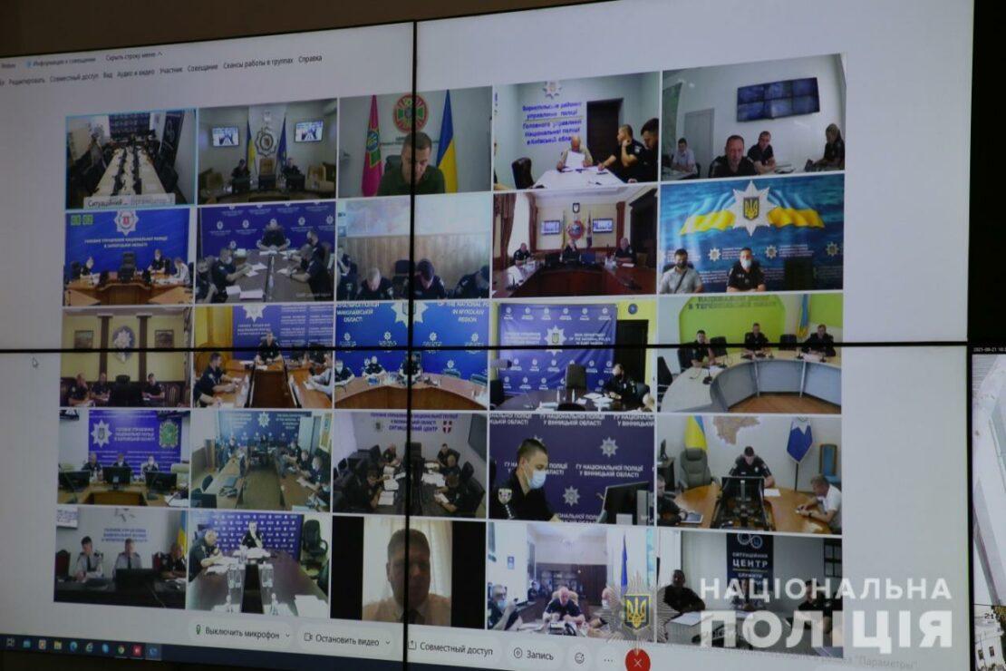 Новости Харькова: 23-24 августа полиция усиливает контроль