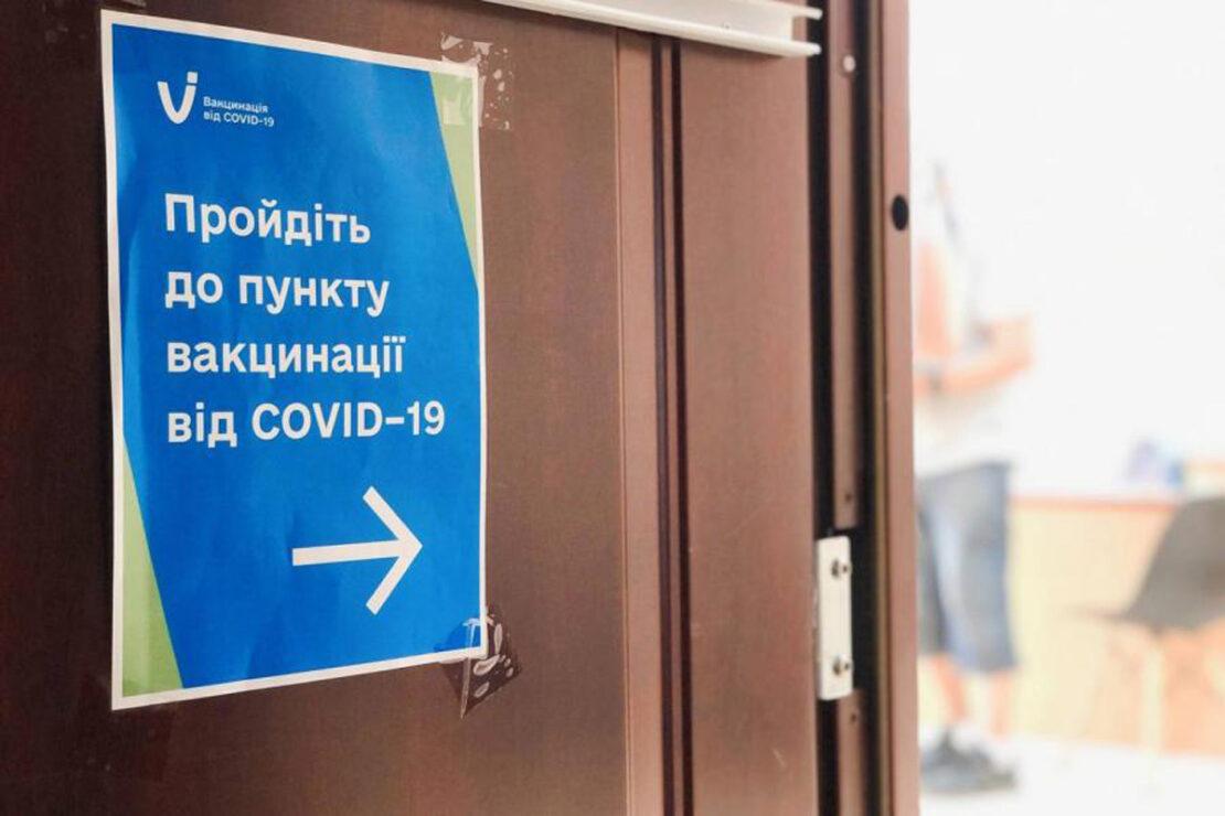 Новости Харькова: В Харькове откроются еще три центра вакцинации