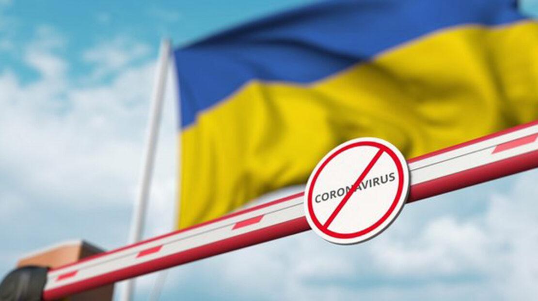 Новости Украины: Кабмин продлил адаптивный карантин