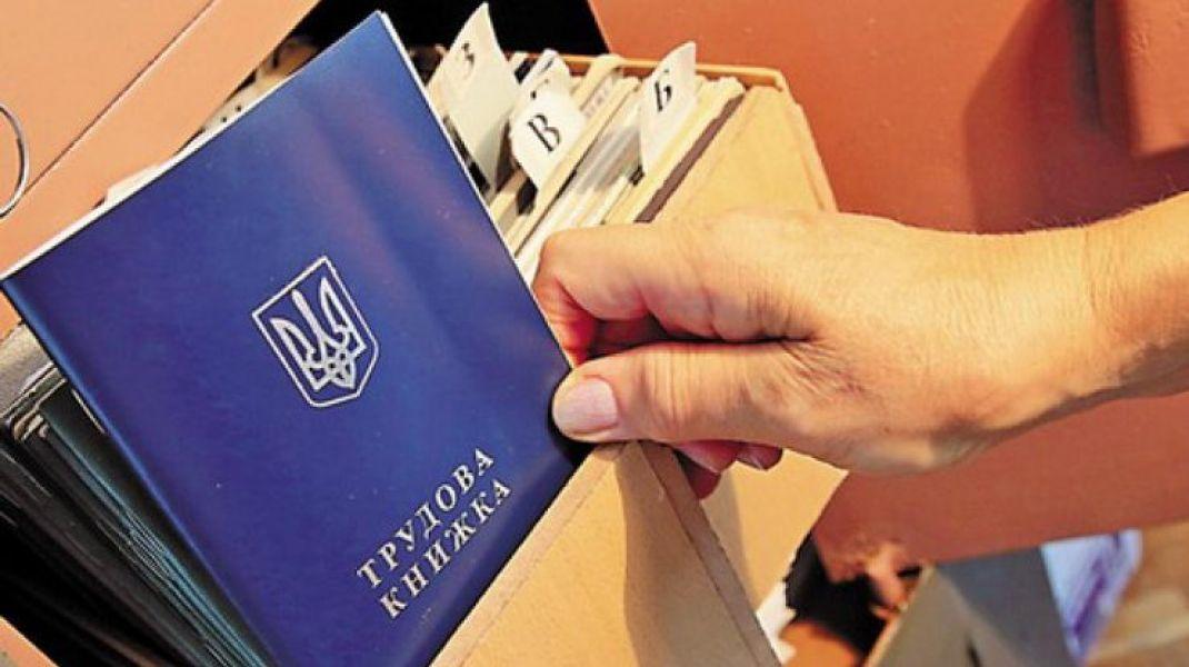 Новости Украина: сколько в стране трудоспособного населения
